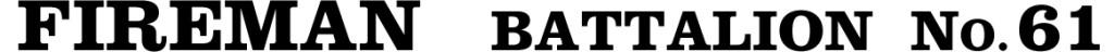 fireman-uncoilers-batallion-logo